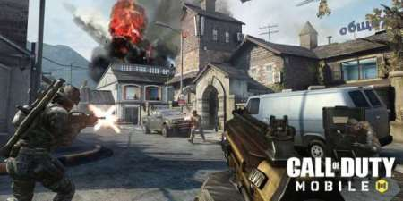 How to Download Call of Duty Mobile