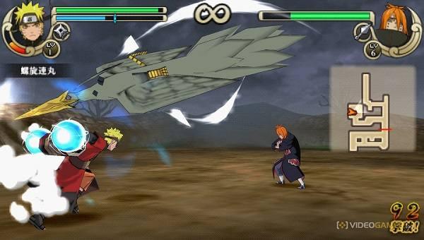Naruto Shippuden Ninja Impact