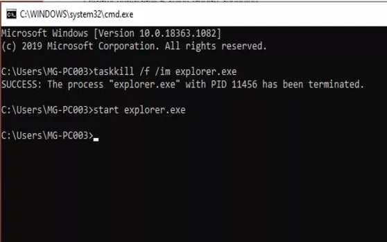 How to Overcome File Explorer Not Responding Through CMD