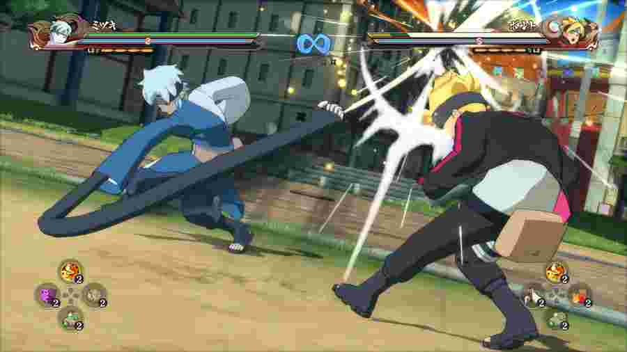 Naruto Ultimate Ninja Impact Road to Boruto
