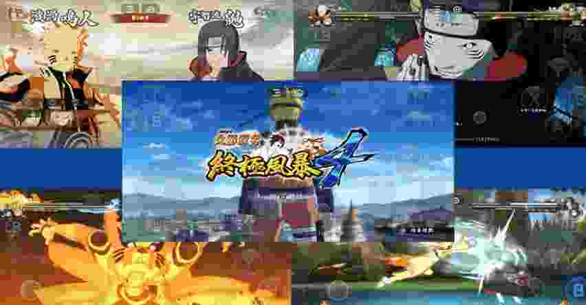 Naruto Ultimate Ninja Storm 4 PPSSPP Game for PC