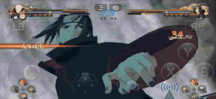 The excitement of the Naruto Shippuden Game Ultimate Ninja Storm 4
